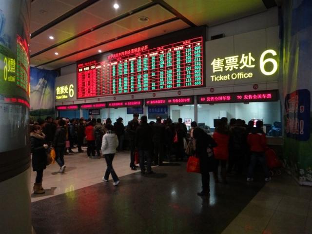 Guichet a la gare de Beijing