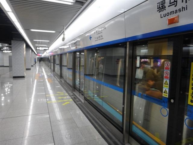 Métro de Chengdu.