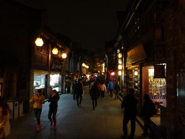 Le quartier tibétain.