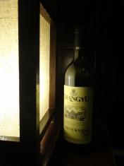 Vin chinois Changyu