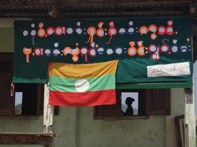 Le drapeau birman