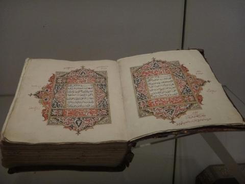 Manuscrit du musée des Arts Islamiques
