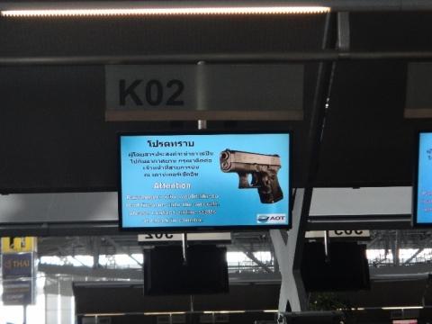 Dans l'avion interdit d'avoir des armes...
