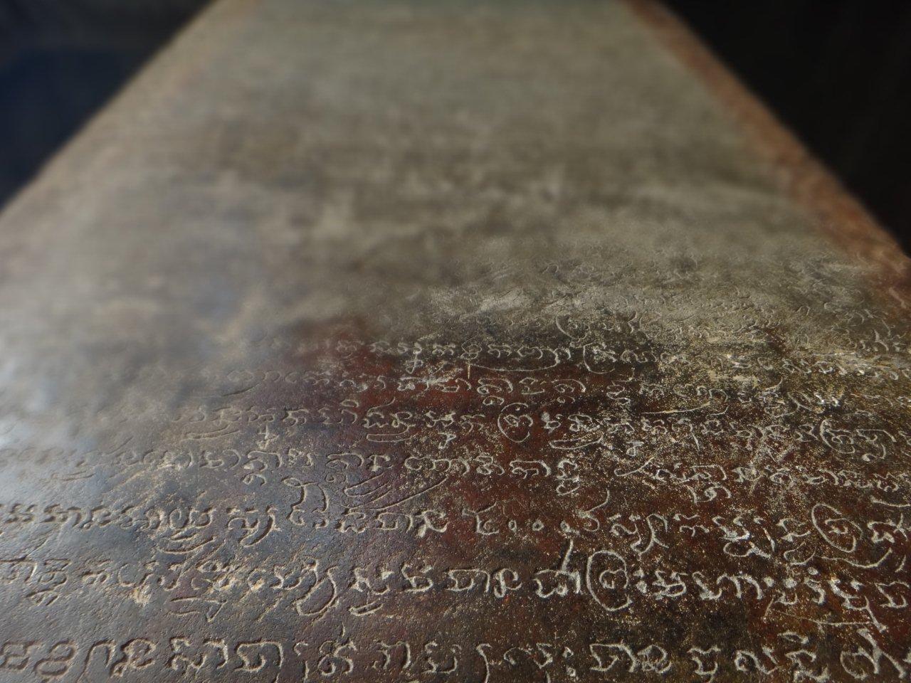 Inscriptions sur un pilier d\'Angkor Vat