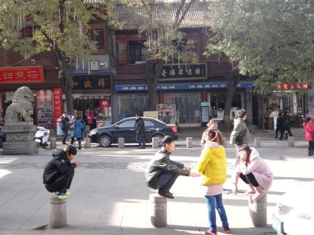Enfants dans une rue de Xi\'an