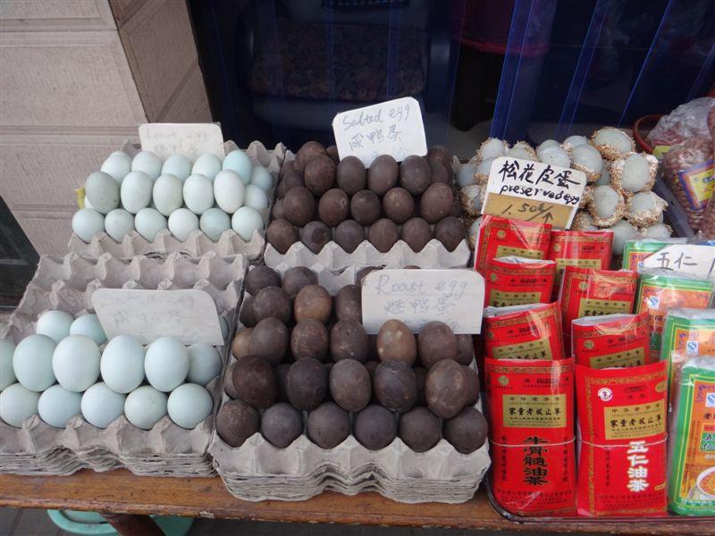 Drôles d'œufs!