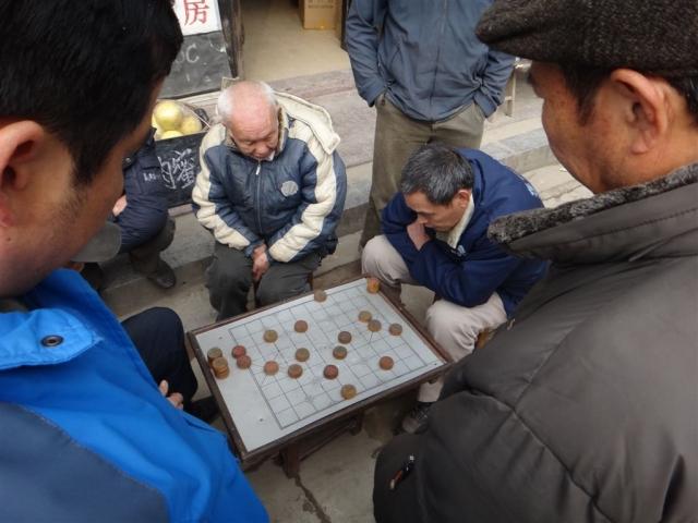 Le xiangqi ou echec chinois.