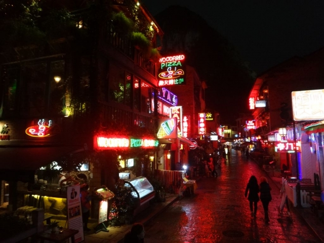 Centre ville de Yangshuo