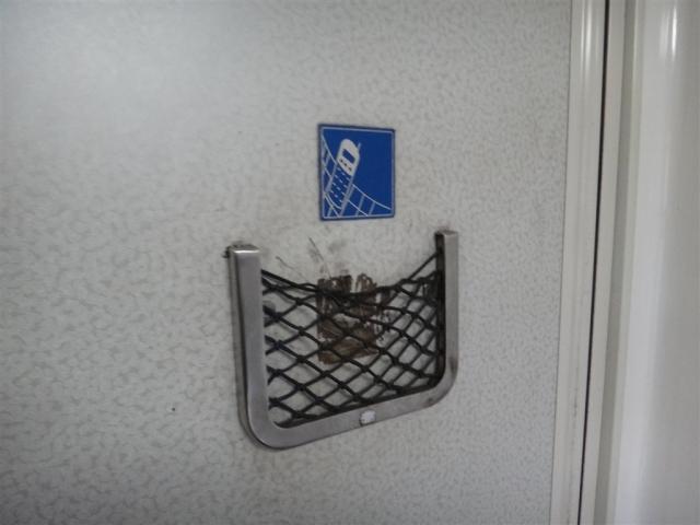 Porte téléphone pour ne pas le faire tomber dans le trou des toilettes!