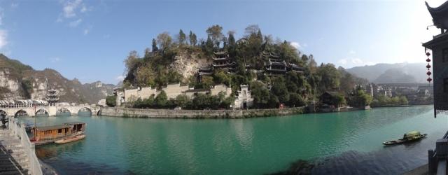 Vue sur QingLongDong