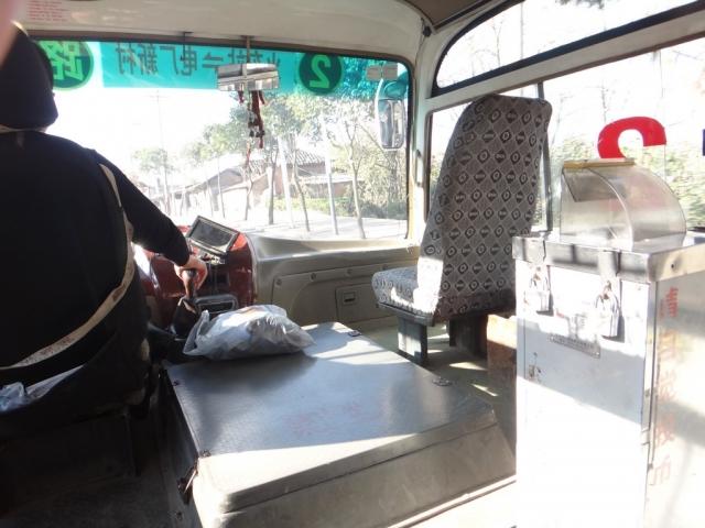 Bus pour aller au centre ville de Kaili