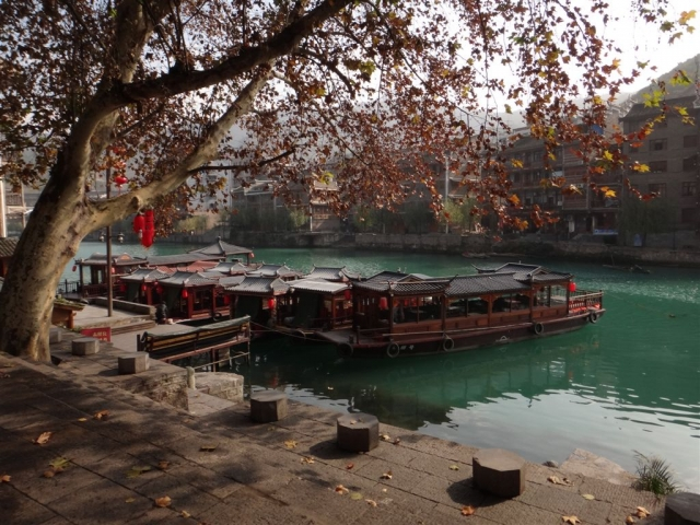 Dans Zhenyuan