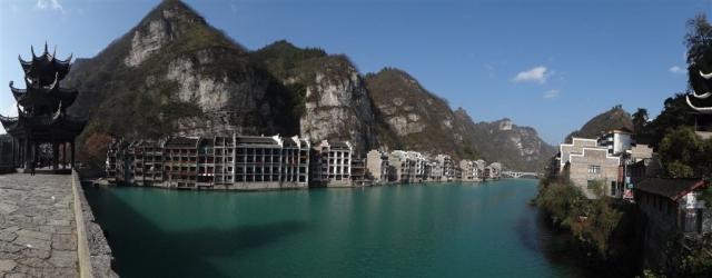 riviere Wuyang